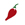 Hot Pepper 25